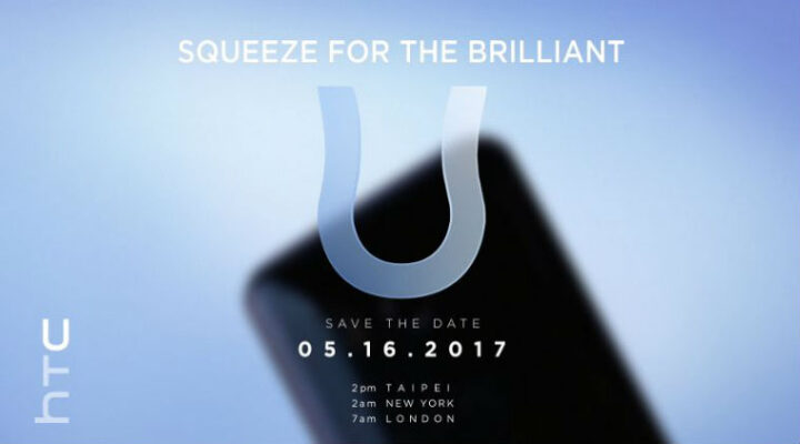 HTC U11 Price and Specification