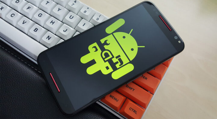 android online test